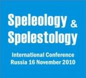СПЕЛЕОЛОГИЯ И СПЛЕСТОЛОГИЯ 2010/ SPELEOLOGY AND SPELESTOLOGY 2010